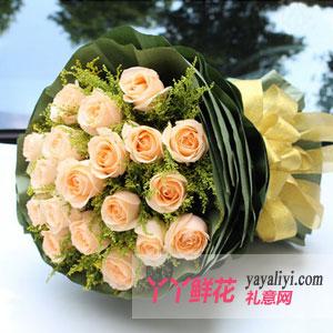 老婆生日送花19枝香槟玫瑰
