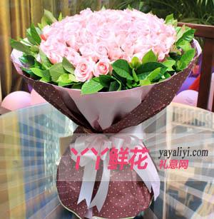 問候-老婆生日送花50支粉玫瑰