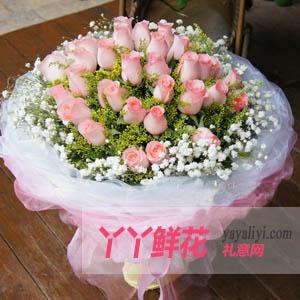 爱慕-女朋友生日送花33枝戴安娜粉玫瑰