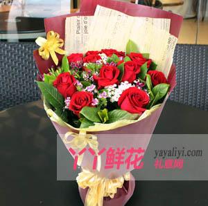 烈焰紅唇-鮮花速遞11枝紅玫瑰梔子葉相思梅點綴