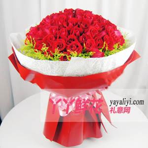 素颜丹心-鲜花速递99枝红玫瑰