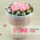 鲜花19枝戴安娜粉玫瑰