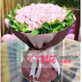 老婆生日送花50支粉玫瑰