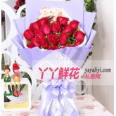 鲜花速递19枝红玫瑰2只小熊