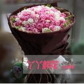 鮮花速遞99枝混色玫瑰