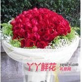 鮮花速遞99支紅玫瑰