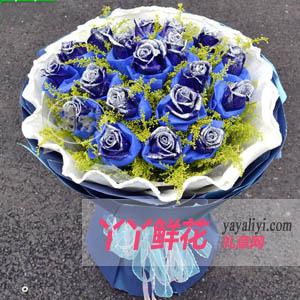 蓝色的梦-七夕送花19枝蓝玫瑰