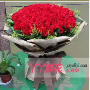 订购99枝红玫瑰