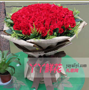 相愛世界-玫瑰花訂購99枝紅玫瑰