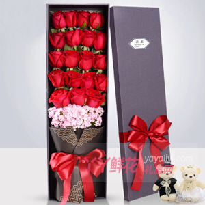19朵紅玫瑰配相思梅禮盒