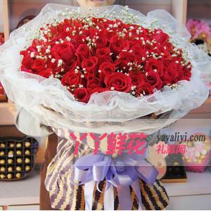 99枝红玫瑰