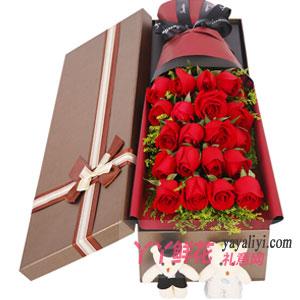 甜蜜依人-鮮花速遞網21朵紅玫瑰2小熊禮盒
