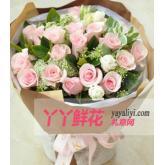 鲜花店19枝粉玫瑰