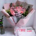 鮮花11朵粉玫瑰