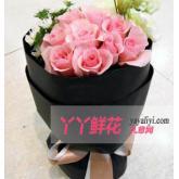 鲜花16枝戴安娜粉玫瑰