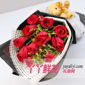 想著你-花店鮮花11枝紅玫瑰加小熊