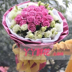 紫色梦境-订购鲜花19支紫玫瑰