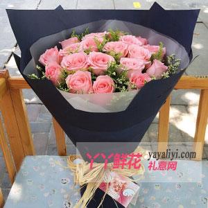 鲜花订购19支粉玫瑰