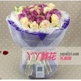 鲜花19支紫玫瑰
