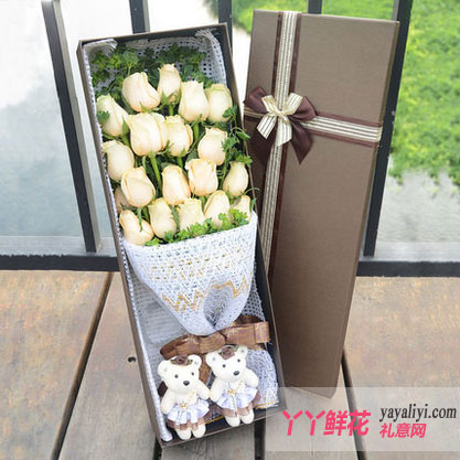 浪漫甜蜜-鲜花礼盒19朵香槟玫瑰2只小熊