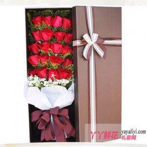 鲜花礼盒20朵红玫瑰