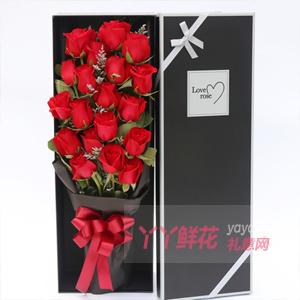 情燃不夜天-19朵紅玫瑰2小熊鮮花禮盒