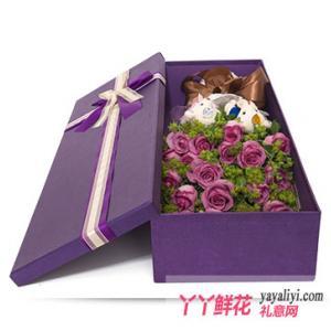 19朵紫玫瑰2只小熊
