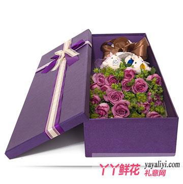 公主的秘密-19朵紫玫瑰2只小熊