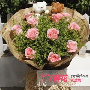 淡淡的愛-訂花11朵粉玫瑰2小熊