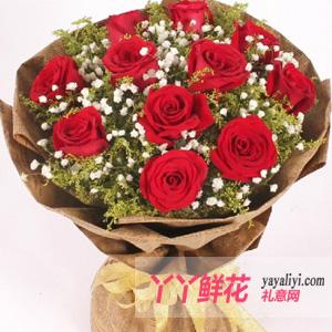 心中的愛-11朵紅玫瑰