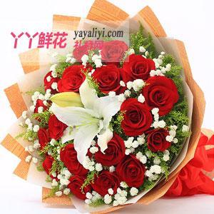 愛的守護:鮮花速遞19枝紅玫瑰2枝百合