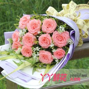 眼中只有你和我-鲜花速递11枝粉玫瑰