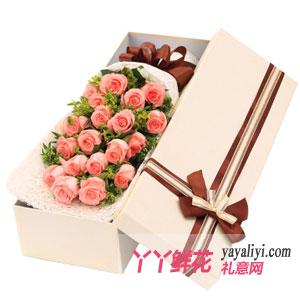 思恋-19朵戴安娜玫瑰鲜花礼盒