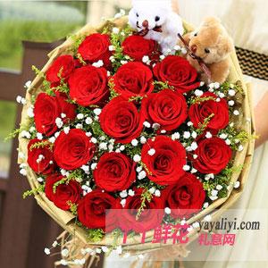 鲜花19朵红玫瑰2只小熊