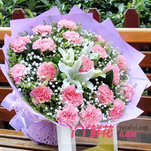 19朵粉康乃馨1支多头百合预定