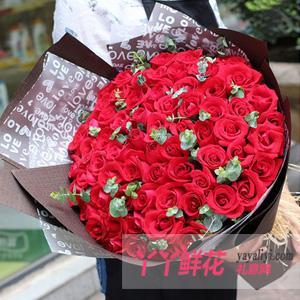 33朵红玫瑰