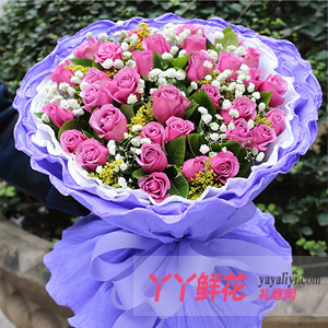 33枝紫玫瑰鮮花速遞