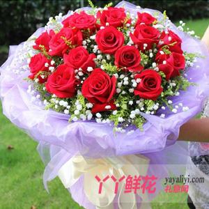 心心相印-鲜花19枝红玫瑰送花