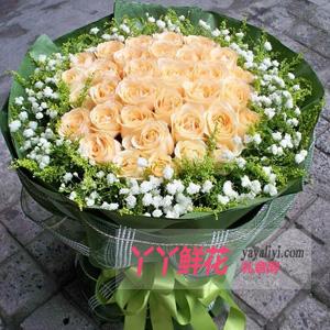 鲜花-特价-33朵香槟玫瑰