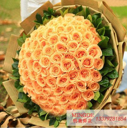 鲜花-99朵香槟玫瑰西安生日送花