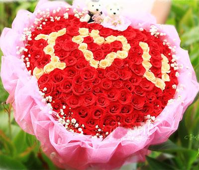 鲜花-99朵混色心形红玫瑰花