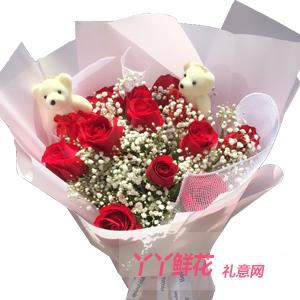 11朵紅玫瑰2只小熊西安...