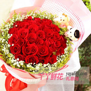 爱的彼岸-33朵红玫瑰鲜花预定