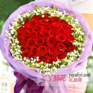 天長地久的愛戀:33朵紅玫瑰生日送花