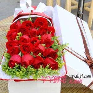19朵紅玫瑰奶白色禮盒