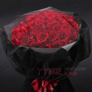 灿烂的微笑-52朵黑纱红玫瑰鲜花预定