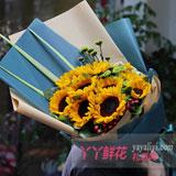 10朵向日葵配小綠菊