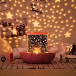 浪漫星空投影燈