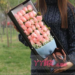天荒地老-33朵粉玫瑰滿天星禮盒