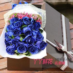 哼唱幸福:19朵藍玫瑰相思梅/梔子葉禮盒